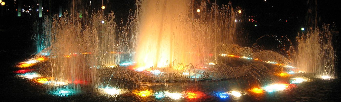 gateway park fountain