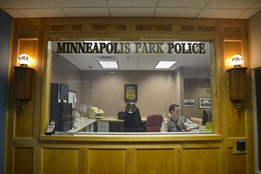 MPRB_HQ_parkpolice
