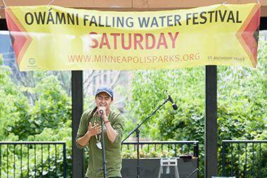 Owámni Falling Water Festival 2017